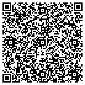 QR-код с контактной информацией организации ООО СервисБайИнж