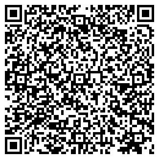 QR-код с контактной информацией организации РИТМ ТОО
