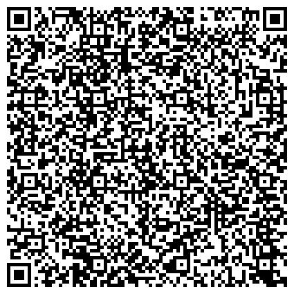 QR-код с контактной информацией организации МЕЖОТРАСЛЕВОЙ ЦЕНТР ПОВЫШЕНИЯ КВАЛИФИКАЦИИ И ПРОФЕССИОНАЛЬНОЙ ПЕРЕПОДГОТОВКИ СПЕЦИАЛИСТОВ ОГУ РЕГИОНАЛЬНЫЙ
