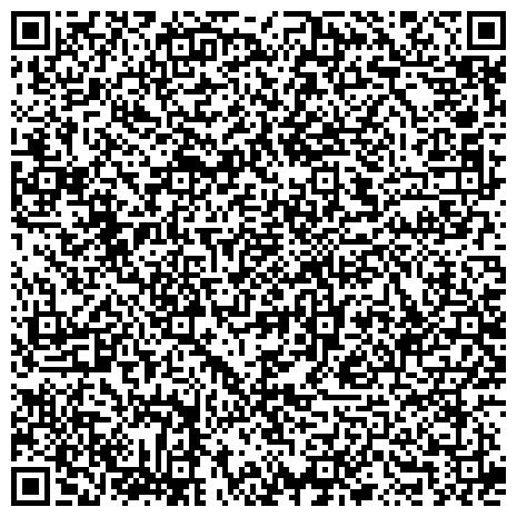 QR-код с контактной информацией организации УЧЕБНЫЙ ЦЕНТР ПО ПЕРЕПОДГОТОВКЕ И ПОВЫШЕНИЮ КВАЛИФИКАЦИИ РАБОТНИКОВ КУЛЬТУРЫ И ИСКУССТВА ОБЛАСТНОЙ, ГОУ ДОПОЛНИТЕЛЬНОГО ПРОФЕССИОНАЛЬНОГО ОБРАЗОВАНИЯ