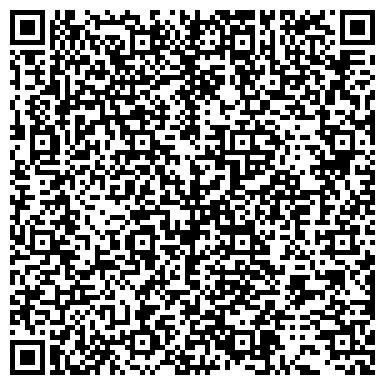 QR-код с контактной информацией организации ООО Deutsch Design