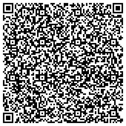 QR-код с контактной информацией организации РОССИЯ МОЛОДАЯ ОБЩЕРОССИЙСКОЕ ПОЛИТИЧЕСКОЕ ОБЩЕСТВЕННОЕ ДВИЖЕНИЕ РЕГИОНАЛЬНОЕ ОТДЕЛЕНИЕ