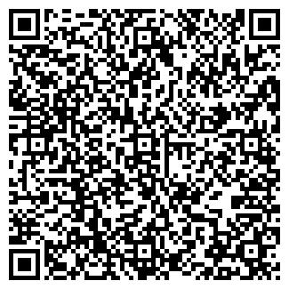 QR-код с контактной информацией организации РММЗ ТОО