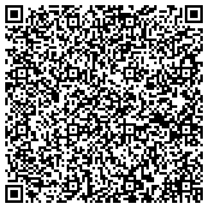 QR-код с контактной информацией организации ЮЖНЫЙ УРАЛ ОБЩЕЖИТИЕ ОБЛАСТНОГО ИНСТИТУТА ПОВЫШЕНИЯ КВАЛИФИКАЦИИ РАБОТНИКОВ ОБРАЗОВАНИЯ