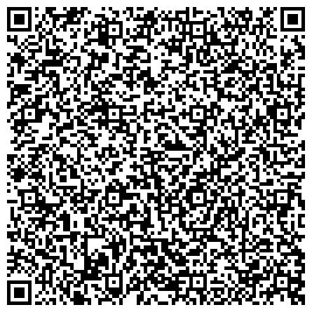 QR-код с контактной информацией организации ВЫМПЕЛ-ГАРАНТ ОБЩЕСТВЕННЫЙ ФОНД ВЕТЕРАНОВ И СОТРУДНИКОВ ПОДРАЗДЕЛЕНИЙ СПЕЦИАЛЬНОГО НАЗНАЧЕНИЯ И СПЕЦСЛУЖБ ОБЛАСТНОЕ ОТДЕЛЕНИЕ