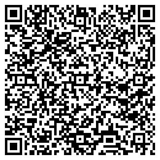 QR-код с контактной информацией организации ТОО Первый советникЪ