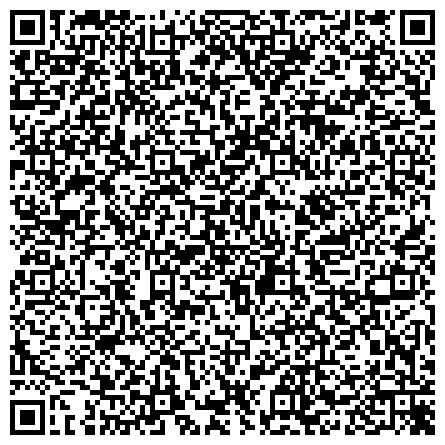 QR-код с контактной информацией организации ИНТЕГРАЦИЯ ОБЩЕРОССИЙСКИЙ ОБЩЕСТВЕННЫЙ ФОНД ПОДДЕРЖКИ СОЦИАЛЬНО ПОЛЕЗНЫХ ИНИЦИАТИВ РЕГИОНАЛЬНОЕ ОТДЕЛЕНИЕ