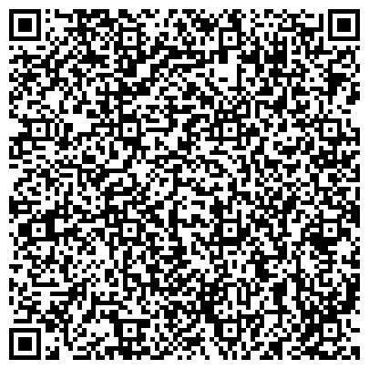 QR-код с контактной информацией организации КОБАЛЬТ ГОРОДСКОЙ ОБЩЕСТВЕННЫЙ ФОНД ВЕТЕРАНОВ БОЕВЫХ ДЕЙСТВИЙ ОРГАНОВ ВНУТРЕННИХ ДЕЛ