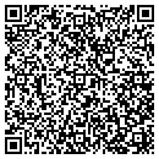 QR-код с контактной информацией организации Надежный