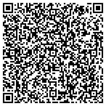 QR-код с контактной информацией организации Сити - Фуд77