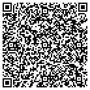 QR-код с контактной информацией организации ИП Цветы-Актау