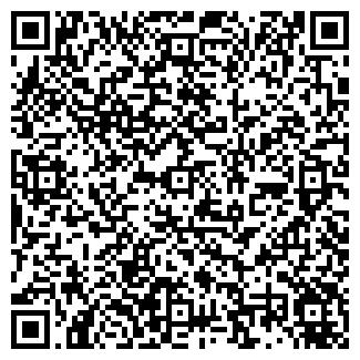 QR-код с контактной информацией организации ООО ДБСП