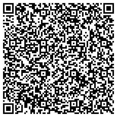 QR-код с контактной информацией организации МИНИ-ПАНСИОНАТ ДЛЯ ВЕТЕРАНОВ ВОЙНЫ И ТРУДА, МУ