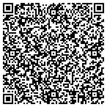 QR-код с контактной информацией организации Автотехцентр  CheckPoint