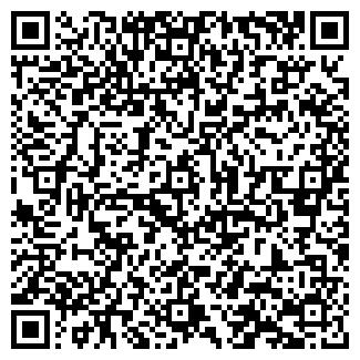 QR-код с контактной информацией организации САЙБЕР ЗАО
