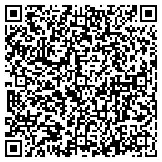 QR-код с контактной информацией организации ОРЕНБУРГРЕГИОНЭКСПОРТ