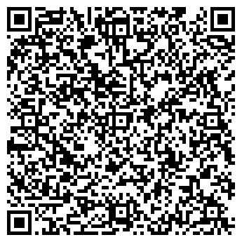 QR-код с контактной информацией организации САЙН-МАСТЕР ТОО