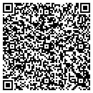 QR-код с контактной информацией организации СЛ, ЗАО