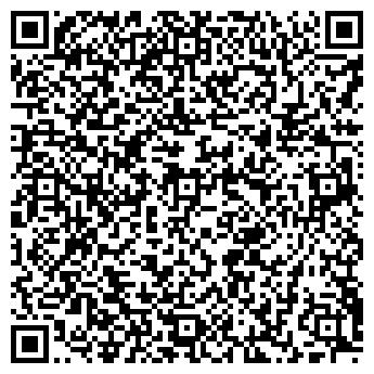 QR-код с контактной информацией организации ДЕЛОВЫЕ КОНСУЛЬТАЦИИ, ООО