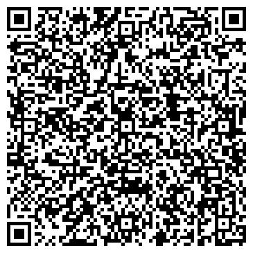 QR-код с контактной информацией организации ООО New Travelers
