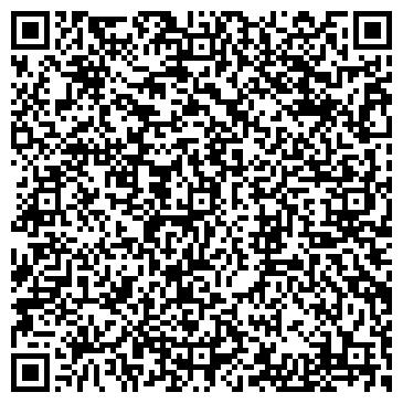 QR-код с контактной информацией организации БИГО