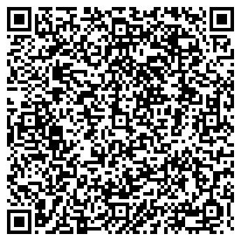 QR-код с контактной информацией организации ГАЗСТРОЙАВТОМАТИКА
