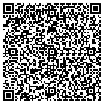 QR-код с контактной информацией организации ДАРВИ, ООО