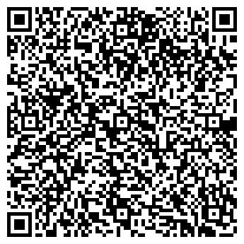QR-код с контактной информацией организации ИВАН-ДА-МАРЬЯ, ООО