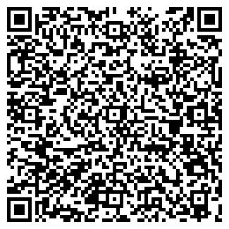 QR-код с контактной информацией организации ИМИДЖ, МУП