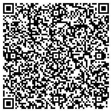 QR-код с контактной информацией организации МИР В СЕБЕ ЭЗОТЕРИЧЕСКИЙ МАГАЗИН