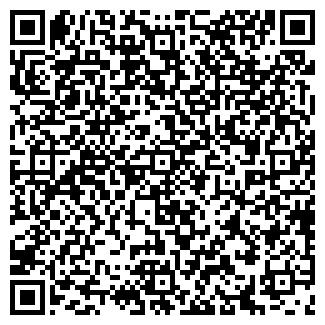 QR-код с контактной информацией организации РЕДУКТОР ПЛЮС