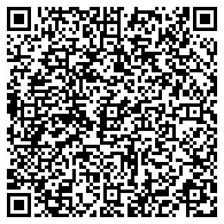 QR-код с контактной информацией организации САКМАРА
