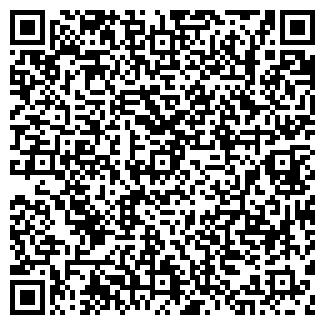 QR-код с контактной информацией организации СТРОЙФИНТОРГ