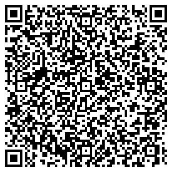 QR-код с контактной информацией организации УРАЛ-ШЕРСТЬ, ООО
