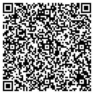 QR-код с контактной информацией организации САРЫАРКА ЗАО