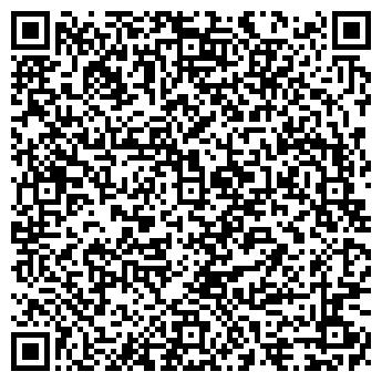QR-код с контактной информацией организации СТРОЙМАКС, ООО