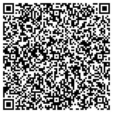 QR-код с контактной информацией организации МАСТЕРСКАЯ ПО РЕМОНТУ ОБУВИ И СУМОК