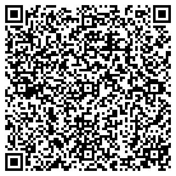 QR-код с контактной информацией организации АНАСТАСИЯ САЛОН-АТЕЛЬЕ