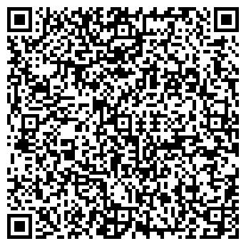 QR-код с контактной информацией организации ДАНАЯ АТЕЛЬЕ МОД