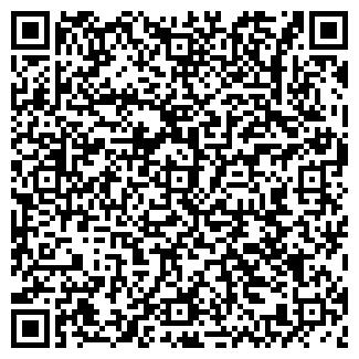 QR-код с контактной информацией организации НАТАЛИ И КО.