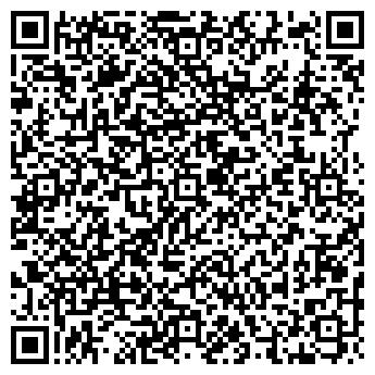 QR-код с контактной информацией организации ХИМБЫТСЕРВИС, ООО