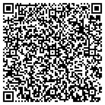 QR-код с контактной информацией организации ДОМ БЫТА РАЗНОБЫТ ВОИ УПП