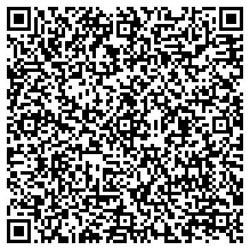 QR-код с контактной информацией организации МУЖ И ЖЕНА НА ЧАС КОМПАНИЯ