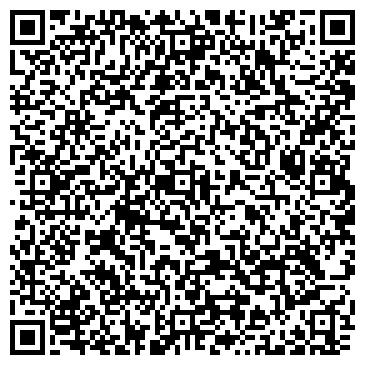 QR-код с контактной информацией организации ФЛАМИНГО САЛОН-ПАРИКМАХЕРСКАЯ