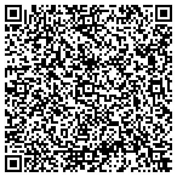 """QR-код с контактной информацией организации МУП """"Спецавтохозяйство"""""""