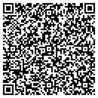 QR-код с контактной информацией организации САЯН ТОО