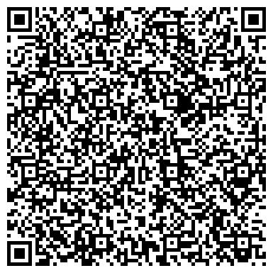 QR-код с контактной информацией организации ВОЕННО-МЕМОРИАЛЬНАЯ КОМПАНИЯ ЗАО ОРЕНБУРГСКИЙ ФИЛИАЛ