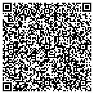 QR-код с контактной информацией организации № 3 МГКБ ДНЕВНОЙ СТАЦИОНАР