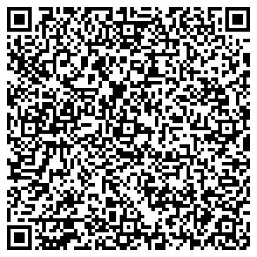 QR-код с контактной информацией организации № 3 МГКБ ОБЛАСТНОЙ СБОРНЫЙ ПУНКТ