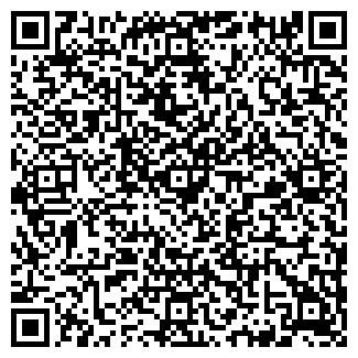 QR-код с контактной информацией организации № 3 ООБ